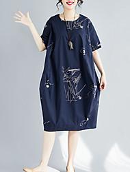 baratos -Mulheres Simples Reto Vestido Sólido Médio
