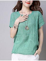 baratos -Mulheres Camiseta Básico Estampado, Sólido