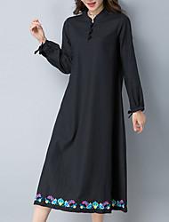 baratos -Mulheres Moda de Rua Sereia Vestido Sólido Colarinho Chinês Médio / Verão