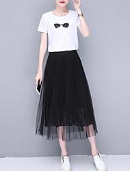 cheap -Women's Basic Set - Solid Colored Geometric, Mesh Skirt