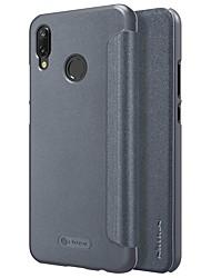 Недорогие -Кейс для Назначение Huawei P20 lite P10 Lite Флип Матовое Чехол Однотонный Твердый Кожа PU для Huawei P20 lite P10 Lite P8 Lite (2017)