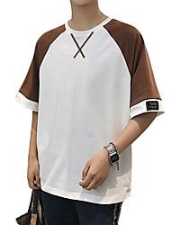 povoljno -Majica s rukavima Muškarci - Aktivan Ulični šik Dnevno Jednobojni Color block Print