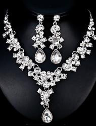 Недорогие -Жен. Комплект ювелирных изделий - европейский, Мода Включают Серебряный / Красный Назначение Свадьба Повседневные