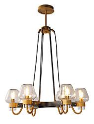 abordables -ZHISHU 6-luz Lámparas Araña Lámpara Torchiere de Pie - Ajustable, 110-120V / 220-240V Bombilla no incluida / 10-15㎡