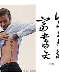 Недорогие -21Grams Стикер / Стикер татуировки рука Временные татуировки 10 pcs Искусство тела