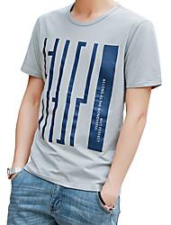 preiswerte -Herrn Solide - Street Schick T-shirt Druck