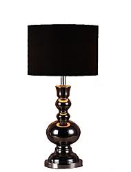 abordables -Métallique Décorative Lampe de Table Pour Chambre à coucher Métal 220V Blanc Noir