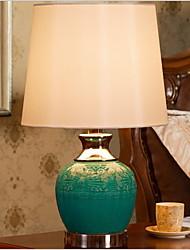 billiga -Modern Justerbar / Dekorativ Bordslampa Till Keramik 220-240V Gul