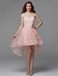 preiswerte -A-Linie Schmuck Asymmetrisch Tüll Cocktailparty / Abiball Kleid mit Applikationen durch TS Couture®