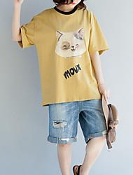 abordables -Mujer Algodón Camiseta Letra / Animal