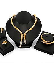 Недорогие -Жен. Комплект ювелирных изделий - Винтаж, Мода, Крупногабаритные Включают Золотой Назначение Для вечеринок