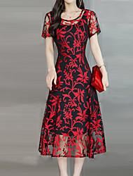 baratos -Mulheres Moda de Rua balanço Vestido - Estampado, Geométrica Médio