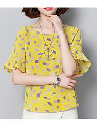 preiswerte -Damen Blumen - Street Schick Bluse Druck