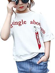 Недорогие -Дети (1-4 лет) Девочки Активный Геометрический принт С короткими рукавами Футболка