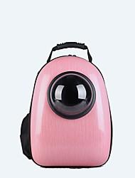preiswerte -Hunde / Hasen / Katzen Transportbehälter &Rucksäcke Haustiere Träger Tragbar / Wasserdicht / Mini Solide / Klassisch / Modisch Rosa