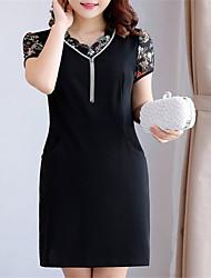 お買い得  -女性用 Aライン ドレス ソリッド 膝上