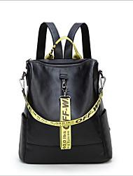 povoljno -Žene Torbe PU ruksak Patent-zatvarač za Putovanje / Vanjski Sive boje / Bijela