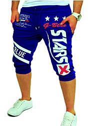 abordables -Hombre Activo / Básico Shorts / Pantalones de Deporte Pantalones - Geométrico