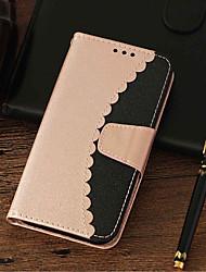 Недорогие -Кейс для Назначение Huawei Mate 10 pro / Mate 10 lite Кошелек / Бумажник для карт / со стендом Чехол Однотонный Твердый Кожа PU для Mate 10 pro / Mate 10 lite