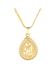 cheap -Women's Thick Chain / Hollow Pendant Necklace - 18K Gold Plated Locket Vintage, Ethnic Gold, Rose Gold 50 cm Necklace 1pc For Party, Gift