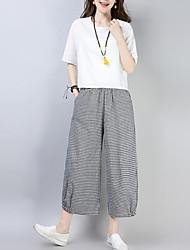 abordables -Femme Chinoiserie / Sophistiqué Set - Couleur Pleine / Damier Pantalon