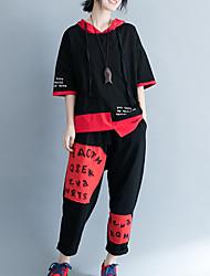 abordables -Mujer Sudadera - Bloques Pantalón