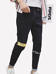 abordables -Hombre Tallas Grandes Chinos Pantalones - A Rayas Estampado