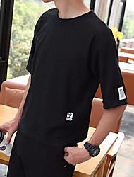 povoljno -Majica s rukavima Muškarci Dnevno / Vikend Geometrijski oblici