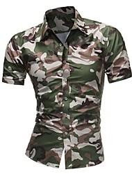 Недорогие -Муж. Рубашка Классический камуфляж