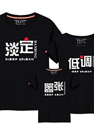baratos -Infantil Olhar de família Sólido / Letra Manga Curta Camiseta