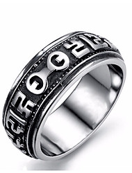 cheap -Men's Vintage Style / Stylish Band Ring - Titanium Steel Letter, Faith Stylish, Vintage, Punk 7 / 8 / 9 Black For Street / Club