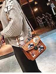cheap -Women's Bags PU(Polyurethane) Shoulder Bag Embroidery / Zipper Blushing Pink / Brown / Khaki