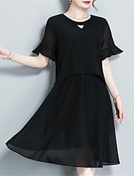 cheap -women's basic swing dress above knee