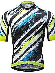 cheap -Mysenlan Men's Short Sleeve Cycling Jersey - Yellow+Blue Bike Jersey Polyester / Expert / Advanced Sewing Techniques / Italy Imported Ink / Breathable Armpits