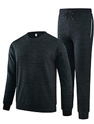 abordables -Hombre Sudadera / Activewear - Acordonado, Un Color