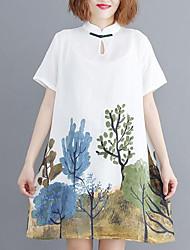 baratos -Mulheres Reto Vestido Colarinho Chinês Altura dos Joelhos
