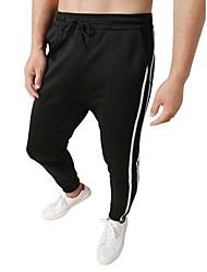 economico -Per uomo Essenziale / Moda città Chino / Pantaloni della tuta Pantaloni - Monocolore