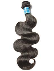cheap -Brazilian Hair Wavy Natural Color Hair Weaves / Weave 1 Bundle 8-28 inch Human Hair Weaves Machine Made Best Quality / 100% Virgin Natural Black Human Hair Extensions Women's