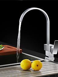 Недорогие -кухонный смеситель - Современный Хром Высокий / High Arc По центру