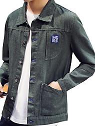 cheap -Men's Active Cotton / Linen Denim Jacket - Solid Colored, Tassel / Short Sleeve