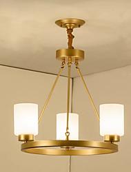 abordables -QIHengZhaoMing 3 lumières Lustre Lumière d'ambiance 110-120V / 220-240V, Blanc Crème, Ampoule incluse