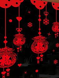 Недорогие -Оконная пленка и наклейки Украшение Шинуазери (китайский стиль) Праздник ПВХ Стикер на окна