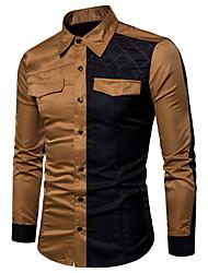 Недорогие -Муж. Рубашка Классический Контрастных цветов