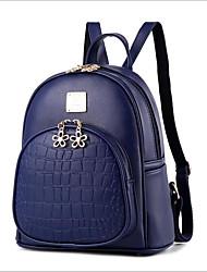 baratos -Mulheres Bolsas PU mochila Ziper Bege / Azul Escuro / Vinho
