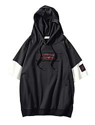 cheap -men's hoodie - color block hooded