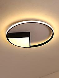 Недорогие -Оригинальные Монтаж заподлицо Рассеянное освещение Металл Защите для глаз 220-240Вольт Теплый белый / Белый Светодиодный источник света в комплекте / Интегрированный светодиод