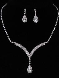 Недорогие -Жен. Серьги-слезки Ожерелье с шармом Классический Милая Серьги Бижутерия Серебряный Назначение Для вечеринок Обручение
