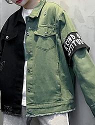 preiswerte -Damen - Solide / Buchstabe Militär Jacke