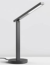 Недорогие -Xiaomi Интеллектуальные огни Zhiyi для Повседневные Светодиодная лампа / Функция синхронизации / Контроль APP 220 V