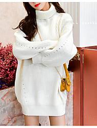 baratos -Mulheres Básico Solto Tricô Vestido Sólido Gola Alta Altura dos Joelhos Branco